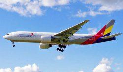 Budapest–Szöul direkt légi járat - Asiana légitársaság repülőgépe