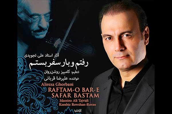 Perzsa szerelmes dalokkal koncertezik Alireza Ghorbani a Müpában